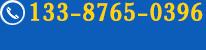 武汉锻铜雕塑公司电话