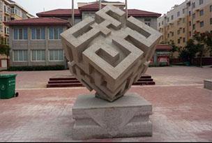 湖北校园雕塑