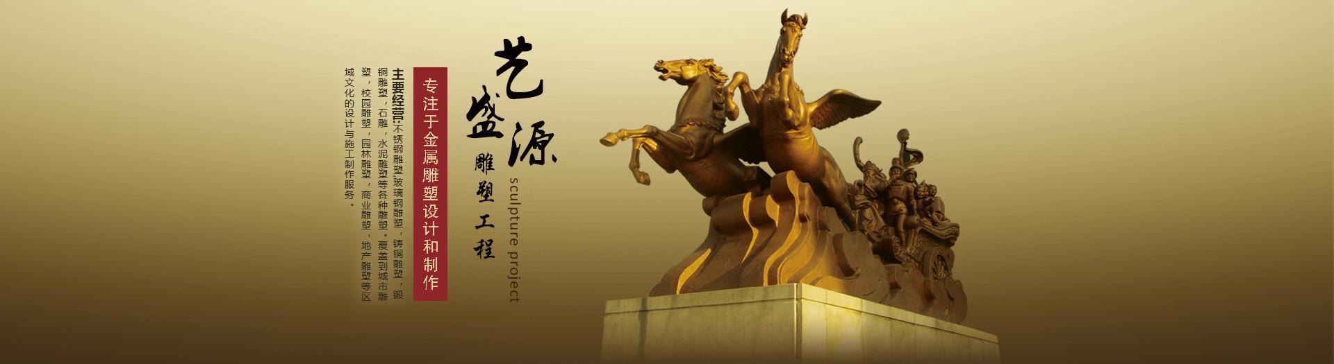 武汉景区雕塑